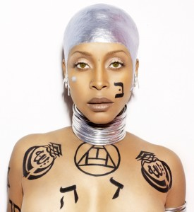Erykah Badu   Ticket Giveaway