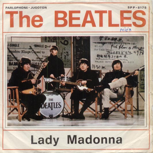 beatles lady madonna jugoton