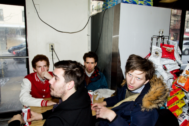 Parquet Courts :: The Echo – Wednesday, June 5th (Ticket Giveaway)